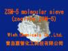 ZSM-5 zeolite