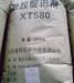 Rubber ACCelerator XT480