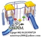 Outdoor playground A 112