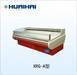 Display Upright Chest Freezer Cooler Fridge Refrigerating Showcase