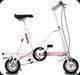 Carrymebike (FJ-CM-001) /Mobiky bike (FJ-MB-001)