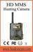 12MP HD DVR IR MMS/GSM Hunting camera