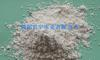 Dysprosium Oxide 99.9%, High Purity Dy2o3, Rare Earth Oxide From Ganzh