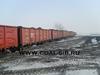 Russian Coal.