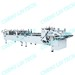 PVC PET PP box folder gluer fully automatic high speed