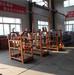 Suspended platform for construction wworking