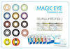 Contact Lens - Color Cosmetic Lens, Circle Lens, & Clear Lens