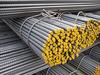 Mild high tensile corrugated deformed reinforced steel bar price