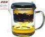Super tea cup-tea and coffee maker