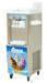 Soft Ice Cream Machine BQL933A