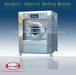 Industrial washing machine, commercial washing machine for hotel