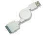 Retractable charger. Retractable Cable Bundle - RJ11, RJ45, USB Cords,
