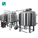 Brewhouse Mash System Commercial Beer Brewing Equipment