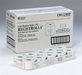 Themal paper roll, thermal paper, paper roll, cash register paper, pos
