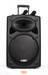 Professional movable speaker  model 2305