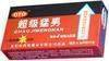 Sell Bagua mirrow and fengshui crafts, Chinese Herbal product