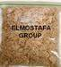 High Quality Egyptian Wood Chips