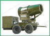 Environment Protection Dust Suppression Cannon DS-60