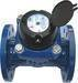 Horizontal woltmann removable element dry type cold (hot) water meter