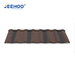 Stone Coated Steel Roofing Metal Shingles Roofing Tiles