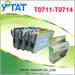 Yotat ink cartridge for Canon PGI-520BK, CLI-521BK/C/M/Y