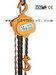 Chain hoist, chain block supply