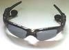 Sunglasses MP3 Player KS-101