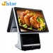 New design dual screen high quality pos system with printer from china