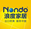 Chengdu Nondo Furniture Co., Ltd.: Seller of: bed, home furniture, sofa, bedroom sets, living room furniture, wardrobe, dresser, chest, dining table.