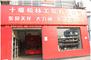 Shiyan Songlin Industry&Trade Co., Ltd: Seller of: dongfeng, cummins, shaanxi, faw, foton, bosch, denso.