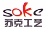 Qingdao Soke Arts&Crafts Co., Ltd.: Seller of: storage basket, laundry basket, placemat, picnic basket, storage bin, food cover, storage hamper, fabric storage basket.