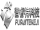 Foshan Puruite Technology Co., Ltd: Seller of: cnc engraving machine, cnc woodworking machinery, cnc router, cnc cutting machine, cnc wood router, cnc milling machine, woodworking machine, machine tools, cnc carving machine.
