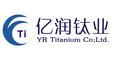 Baoji Yirun Titanium Industry Co., Ltd.: Seller of: titanium bar, titanium plate, titanium sheet, titanium tube, titanium welded pipe, nickel sheet, zirconium bar, nickel tube, tantalum bar.