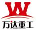 Shandong Wanda Heavy Industry Co., Ltd.: Seller of: brick making machine, block machine, baking-free brick machine, hollow making machine, paving machine, concrete block machine, aac production line, aac block making plant, brick mold.