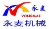 Guangzhou Ghenggong Baking Machinery Co., Ltd.: Regular Seller, Supplier of: tunnel oven, tray revolving oven, rotary convection oven, deck oven, dough mixer, dough divider and baller, planetary mixer, sheeter, proofer.
