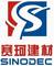 Xiamen Sinodec Building Material Co., Ltd.: Seller of: granite, marble, onyx, stone, limestone, travertine, slate, basalt, sandstone.