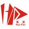 Jiaxing Haipai Machinery Co., Ltd.: Seller of: bottle jack, floor jack, hydraulic jack, car jack, car lift, jack stand, transmission jack, porta power jack, motocycle lift.
