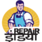 Repair India: Seller of: repair services, appliance repairs, tv repairs, refrigerator repairs, washing machine repairs, microwave repairs, dishwasher repairs, laptop repairs, air conditioner repairs. Buyer of: used electronics, home appliances.