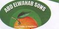 Abdelwahab sons co: Seller of: citrus, graps, pomegranate, onion, grap fruit.