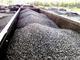 Agroteh, Ltd: Seller of: anthracite, coal, carbon, usma, carburizing, filtrent, coke, nauglerozivatel.