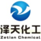 Chengdu Zetian Chemical Co., Ltd.: Seller of: eddha fe, eddhsa fe, chelated iron fertilizer, iron fertilizer, fe ironfertilizer, edta, dtpa, ferrous sulphate, organic fertilizer.