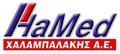 HaMed - Halambalakis SA