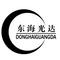 Jiangsu Guangda Quartz Products Co., Ltd: Seller of: garnet sand, quartz tube, quartz rod, ozone free quartz tube, uv stop quartz tube, quartz crucible, fused silica sand, fused silica powder, quartz lens.