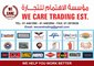 We Care Trading Est: Seller of: hand tools, power tools, nut bolts, safety items. Buyer of: hand tools, power tools, safety items, nut bolts.