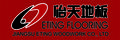 Jiangsu Eting Woodwork Co., Ltd: Seller of: embossed laminate flooring, engineered flooring, flooring, laminate floor, laminate flooring, marble laminate flooring, unerlayment, wood floor, wooden flooring.