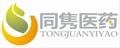 Guangzhou Trojan Pharmatech Ltd: Seller of: cordycepin, intermediates of tesofensine, intermediates of lorcaserin, octopamine hydrochloride, -huperzine a, - huperzine a, entecavir.