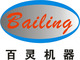 Henan Bailing Machinery Co., Ltd.: Seller of: crusher, grinding equipments, dryer, beneficiation equipments, rotary kiln.