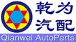 Changzhou Qianwei AutoParts Co., Ltd.: Seller of: taxi sign, taxi advertising sign, taxi roof sign, taxi top lamp, taxi top advertisement, taxi top advertising light box, taxi top light, taxi lamp, taxi dome light. Buyer of: taxi advertising sign, taxi sign box, taxi roof sign, taxi top advertising light box, taxi top light box, taxi top light, taxi top sign, taxi top lamp, taxi car advertising sign.
