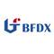 Beifeng Telecom Technology Co., Ltd: Seller of: 2 way radios, mobile radio, handheld radio, repeater.