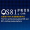 Guangzhou One Sail Trading Co., Ltd.: Seller of: sweater, jacket, long johns, t-shirt, outerwear, waistcoat, pants, childrens garment, infants garment.